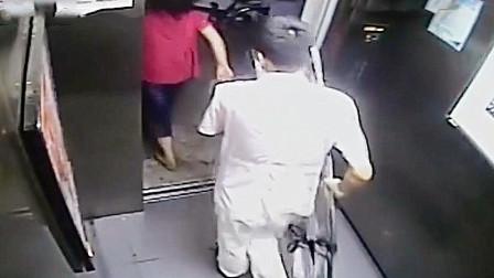 北京男子家中杀害7旬老父,急救人员隐瞒实情,与男子同流合污