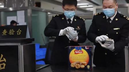 广东海关:曲奇饼干盒内藏40部苹果手机,走私再创高招!