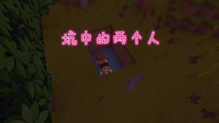 迷你世界:坑中的两个人,一个人跳出了坑,为什么不救另外一个人