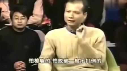方舟子:中国传统文化有多好只是你们自己说的!国际根本不承认