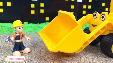 超益智!小熊丹丹姐姐要组装哪辆工程车给工程师呢?趣味玩具故事