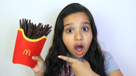 哇塞!萌宝小萝莉的薯条怎么变成了巧克力薯条?趣味玩具故事