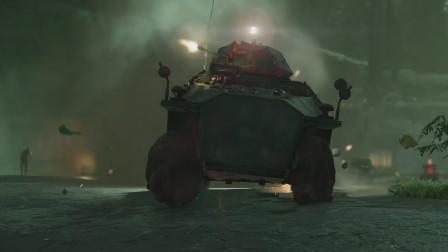 【神探莫扎特】初遇僵尸装甲车!-僵尸部队4:死亡战争(Zombie Army 4 Dead War)丨游戏实况