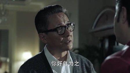 赵瑞龙拿亲爹都压不住高育良,高育良跟他翻人,真是只老狐狸