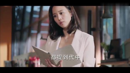 张钧甯开始怀疑这项任务,张翰为什么要利用她