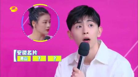快乐大本营:马思纯飙中文式英文,邓伦听得一脸懵,把国际化的伦哥难到了!
