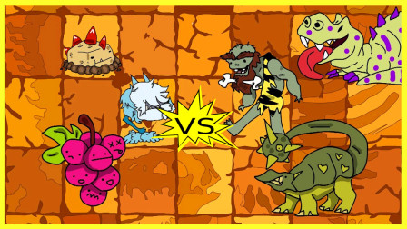 植物大战僵尸动画 植物和僵尸3vs3,爆裂葡萄:有我一个就够了!