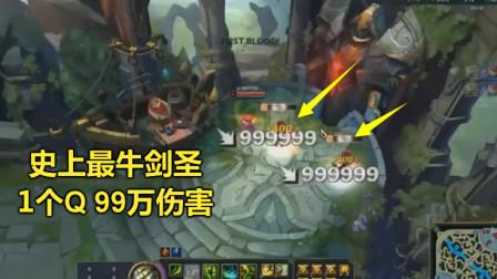 LOL:当剑圣Q变成全图技能,会怎样?1个Q伤害99万秒掉所有人