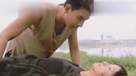 绝恋:红荞干完农活,不小心落入河里,被百城救起后发现不对劲!
