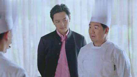 酒店打烊了,厨师长看着桌上的鱼,客人几乎没动筷,一口尝出问题