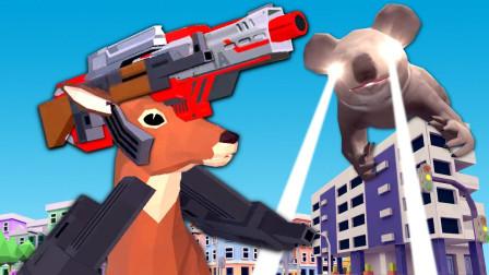 非常普通的鹿:如何召唤动物合金版高达机器人?小泡解说