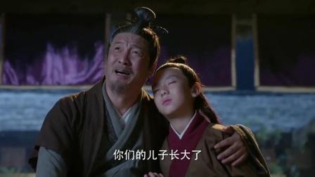 老子传奇:李太公夜观天象,不料元本突然闯入,所为何事