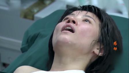 感动生命:罪犯产妇扎自己导致早产,急忙送往医院生孩子