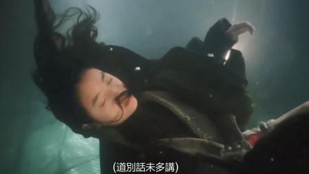 至尊无上之永霸天下:全剧最虐心片段,刘德华演技爆棚,看哭了!