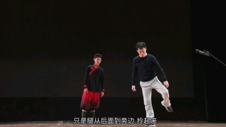丁老师蒙古舞《肩 绕指组合》讲解(三)