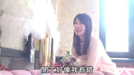 香港:徐子珊:现在打算退出娱乐圈 卖车和卖楼离开香港