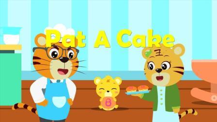 优秀早教启蒙童谣之贝乐虎英文儿歌《Pat A Cake》