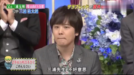 日本节目:日本男艺人理解中的后宫戏,原来是这样的,想法太多了