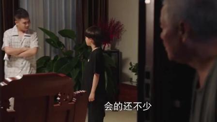 刘老根3:药丸子领着老根孙子玩挺好,结果老根却有些伤心了!