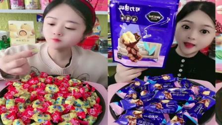 小姐姐直播吃:水果夹心糖,巧克力小麻花,各种口味任选