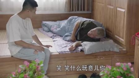 刘老根3:爆笑!刘老根装病太逗了,药丸子憋不住哈哈大笑!