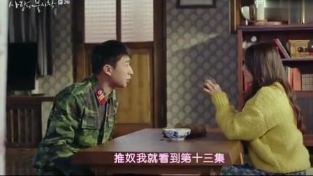 爱的迫降孙艺珍被玄彬下属是个韩剧迷萌翻了沾沾自喜玄彬派多人保护她