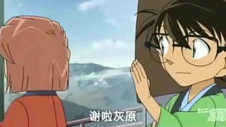 柯南:柯南两个尴尬瞬间,感觉他好坏,难怪园子骂他笨蛋