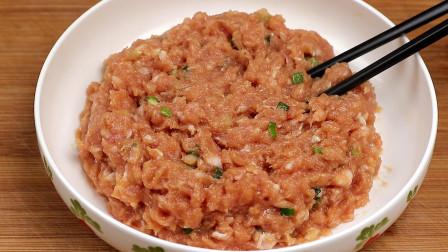 肉馅学会这样调,包子饺子才好吃,鲜嫩又多汁,粘糯成团,超简单