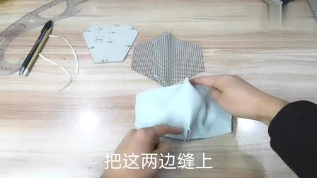 一片式口罩裁剪缝纫流程,自己秒变高手
