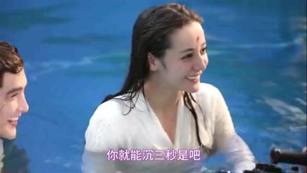 花絮:迪丽热巴吐槽高伟光一米九还吊威亚,称自己是海的女儿