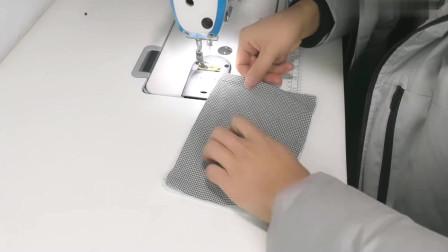一片式口罩缝制方法,零基础都会,简单易学