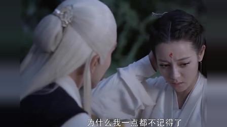 三生三世枕上书:帝君欺骗凤九:我们早就是夫妻了,太可爱了吧