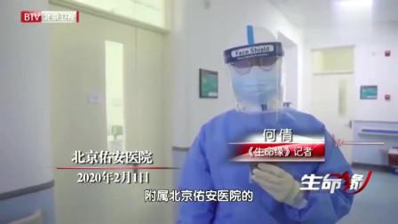 生命缘:63岁老人感染新冠肺炎,不料治疗期一个举动,成了恢复最慢的病人