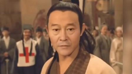 《倚天屠龙记》本山大叔替代李连杰决战光明顶,挑战六大门派