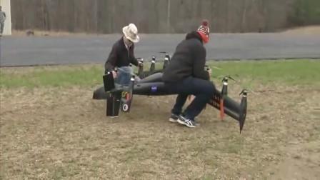 最先进的无人机, 10个螺旋桨, 飞起来速度太快了!