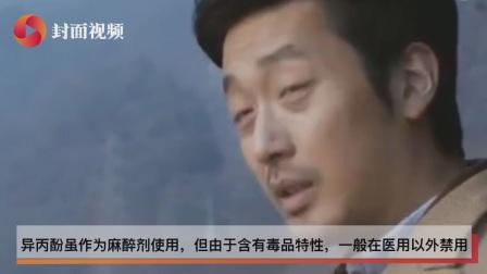 """韩国国宝级演员河正宇被爆吸毒 经纪公司回应""""为治疗疤痕去医院"""""""
