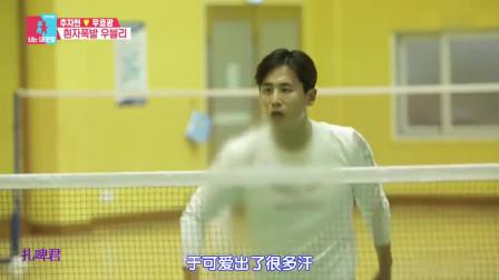 秋瓷炫和于晓光因打羽毛球吵架,在胜负欲面前,好男人形象要毁?