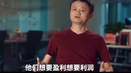 马云带你逛1999年在杭州的家、阿里巴巴诞生的地方