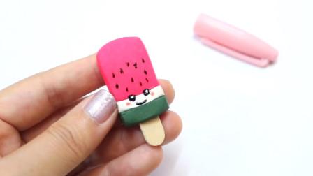 DIY手作,教你制作可爱又实用的西瓜橡皮擦