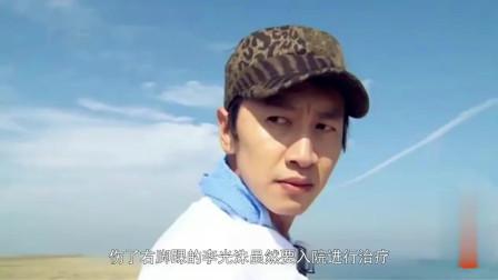 韩国艺人李光洙突遇车祸,暂无生命危险,但工作要暂停了