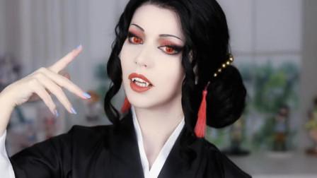 小姐姐美妆打扮成日本吸血鬼,这化妆技术你给打几分?
