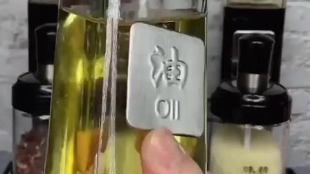 这个油壶没有漏油的烦恼!