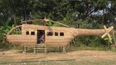 """印度小哥又来""""开挂""""了!用茅草搭建直升飞机,成品效果太惊艳!"""