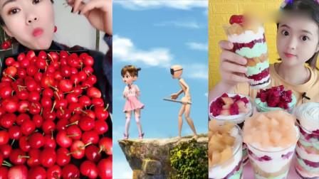 美女直播吃小樱桃、水果杯子蛋糕,吃得那叫一个香