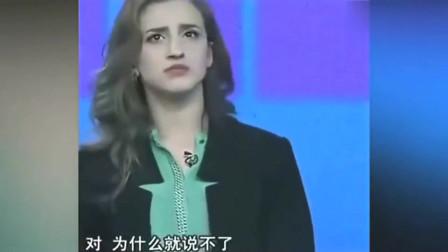 老外在中国:中国长大的美国姑娘,以为自己是中国人,回美国后遭到同学排斥!