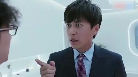 恋爱先生:程皓被邹北业扒得底裤都不剩了,不要惹黑客