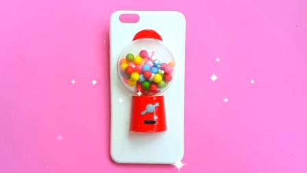 DIY手作,少女心十足的糖果罐手机壳,送女友太合适了