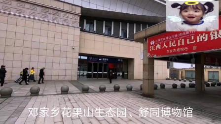 """抚州东站:赣F,江西省抚州市东乡区,""""王安石故里"""""""