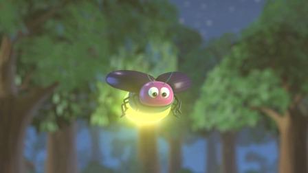 萌鸡小队趣自然为什么萤火虫会一闪一闪的?