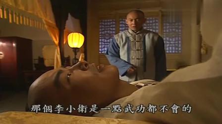 """李卫辞官:别人家的""""同事"""",同朝为官,傅恒是怎么评价李卫的"""